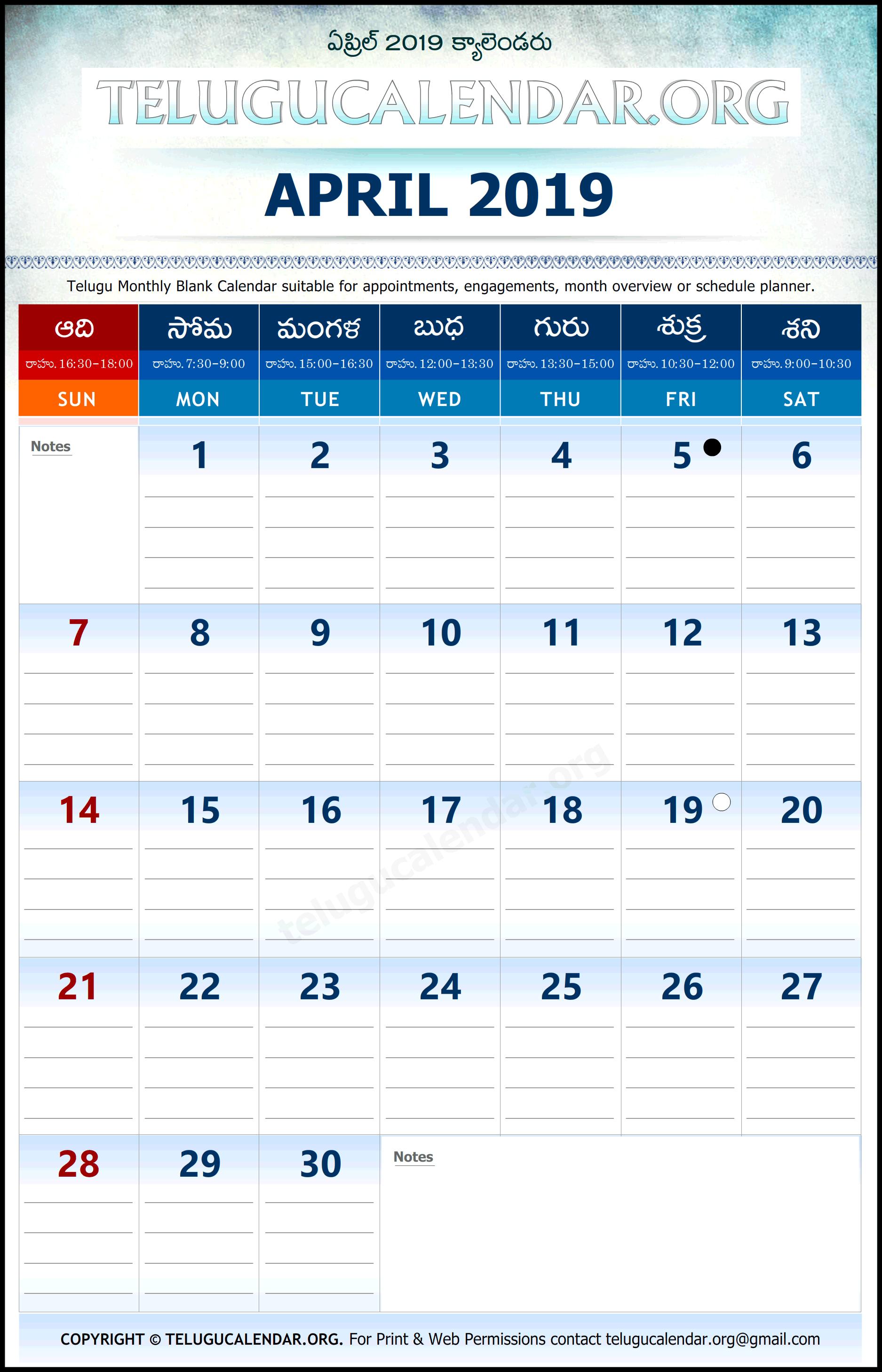 telugu calendar april 2019