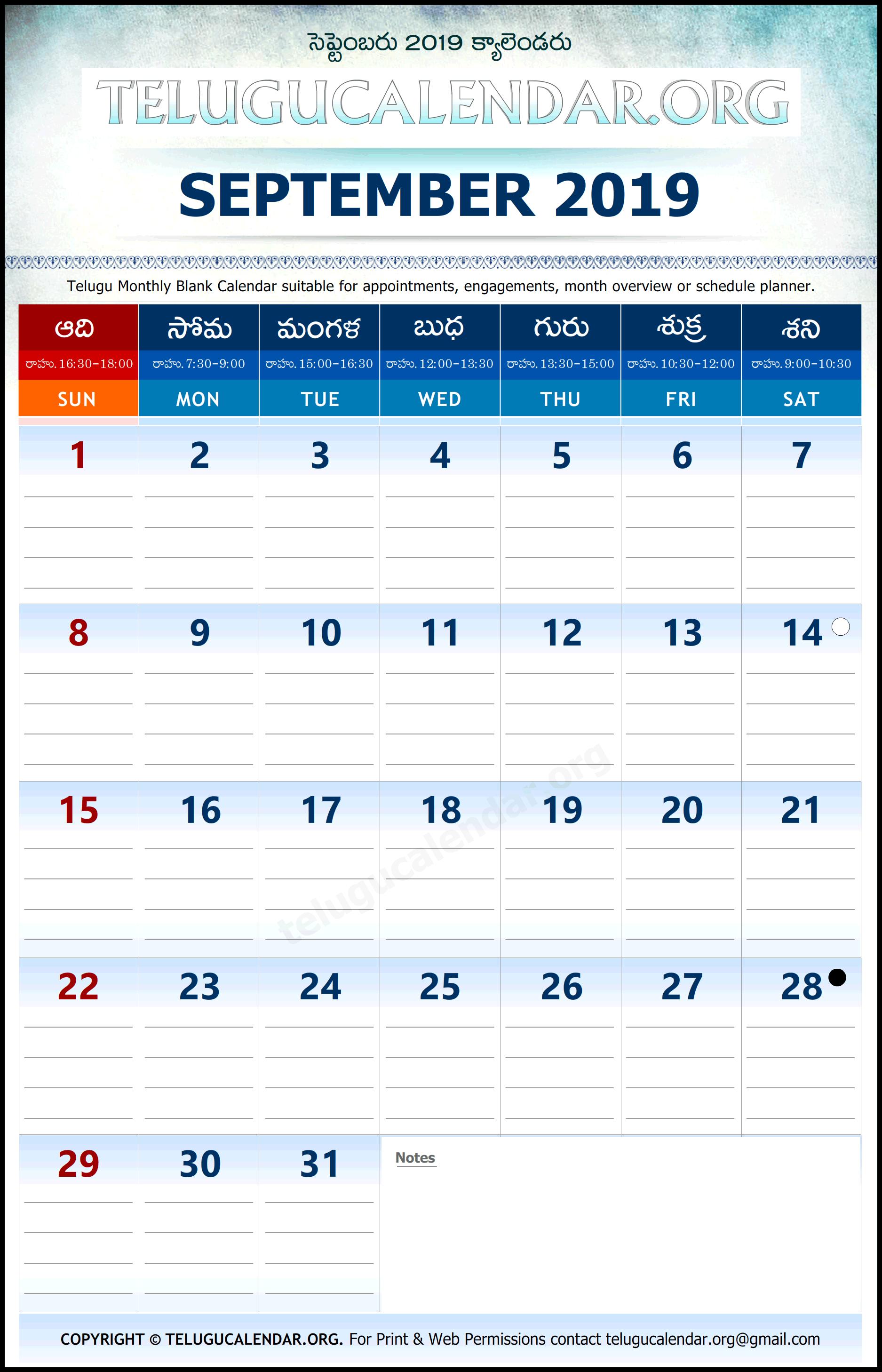 Calendar Planner September 2019.Telugu Calendar 2019 September Planner Telugu Calendar